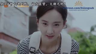 Long for you 2 ep 6 [Eng sub ] Chinese drama - Huda Sheikh