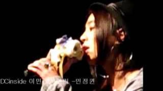 Lee Min Jung sings If I Aint Got You