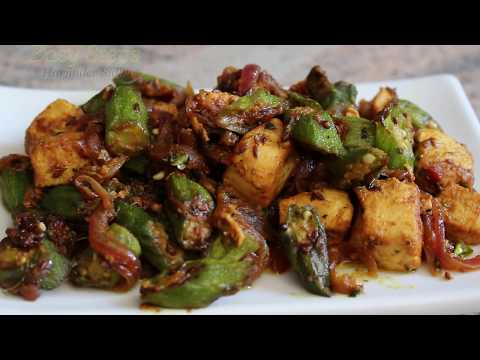 Bhindi Chicken Masala | Okra Masala Chicken | Rasva Bhindi Chicken Recipe