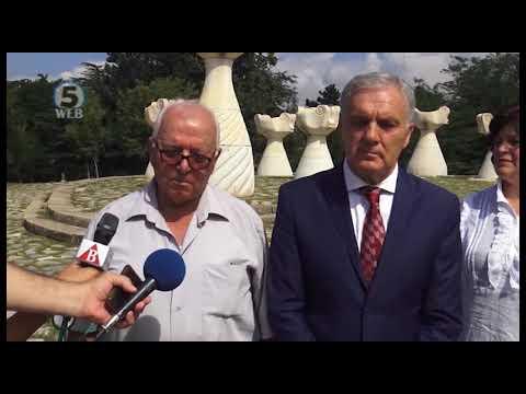 Во Прилеп родниот град на Ченто се прослави  Илинден