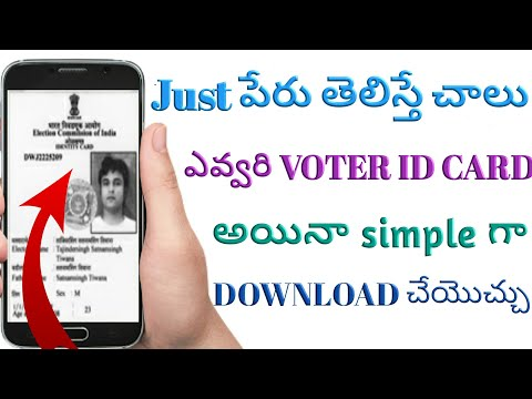 How to download elections id card status,check your name on voter ID card on your Android Mobile