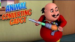 Motu Patlu | हिंदी कार्टून | Motu Patlu in Hindi | 2019 | Animal Converting Gadget