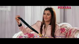 Aastha Gill With #Shonkan | Shonkan Filma Di | Pitaara TV - getplaypk
