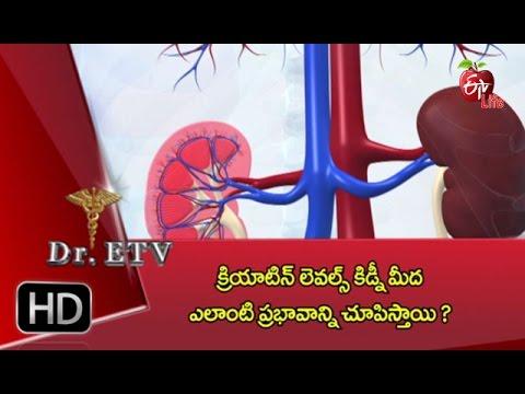Dr.ETV | Creatinine levels effect on kidney | 3rd November 2016 | డాక్టర్ ఈటివీ