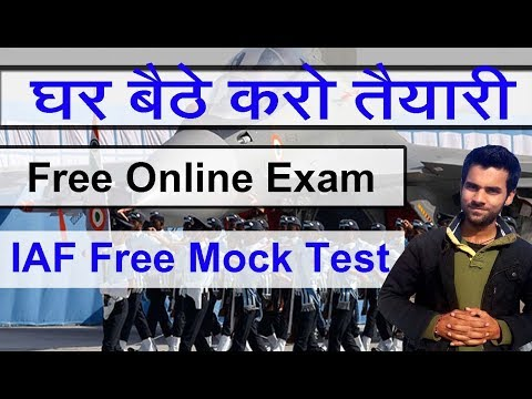 Indian Air Force Free Online Exam , IAF Free Mock Test , Air Force Question Paper Online