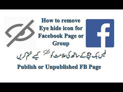 How to publish and unpublished Facebook page remove hide icon