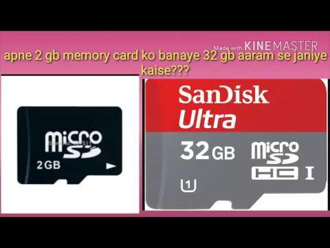 ' new technology'apne 2 GB memory card ko ab banaye 32GB tak aaram se ? mobile problems hindi arshad