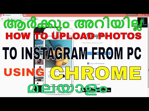 How to Upload Photos to Instagram From PC or Laptop? 2018