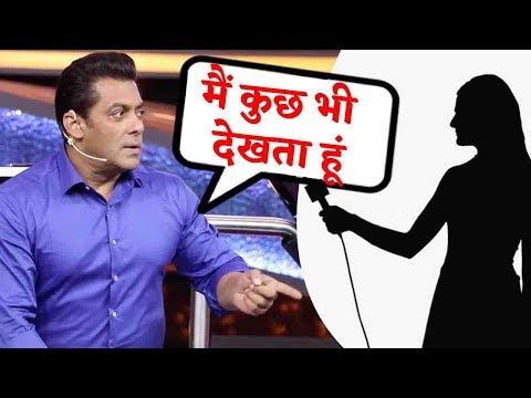 TV पर ऐसी चीजे देखते हैं  Salman, खुद किया सबके सामने खुलासा