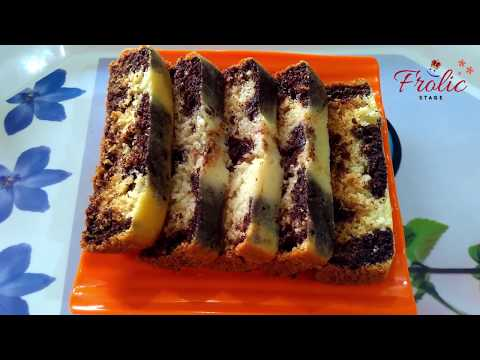 Coffee Cake | Marble Cake | Eggless No Condense Milk No Butter Super Tasty Cake | Tea Time Cake.