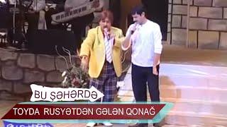 Bu Şəhərdə Toyda Rusetdən gələn qonaq - Qadınlar (2006, Bir parça)