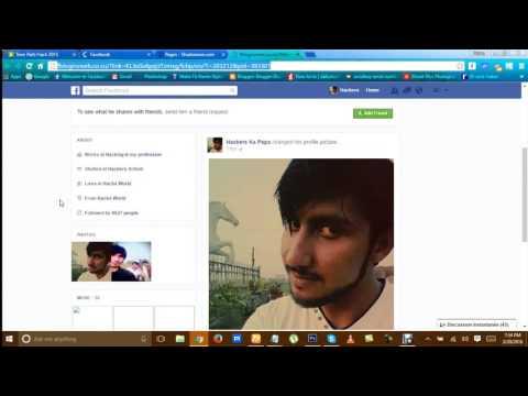Find friends facebook id password now