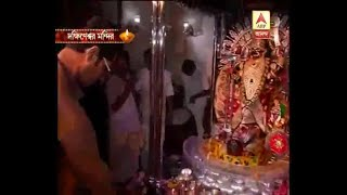 Watch: Kali Puja, Dakshineswar Temple