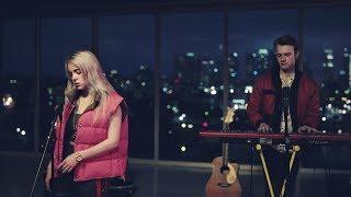 Billie Eilish - Watch (Acoustic) | Up Next