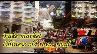 China Fake Market At The Old Town Road Hypebeast Fashion Shoes Sneakers And Clothes.