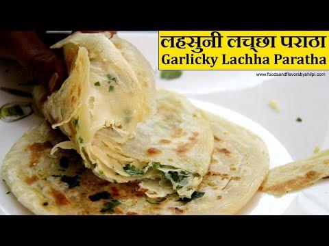 lachha paratha Recipe - How to make Garlic Lachha Paratha - Layered Paratha Recipe