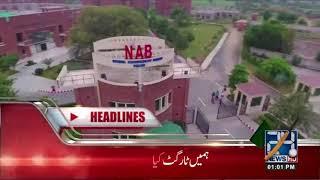 News Headlines | 1:00 PM | 22 March 2018 | 24 News HD