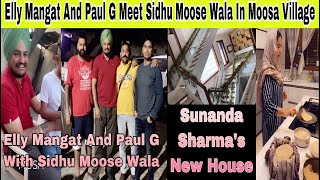 Elly Mangat And Paul G Meet Sidhu Moose Wala In Moosa Village Video | Sunanda Sharma New House 2020
