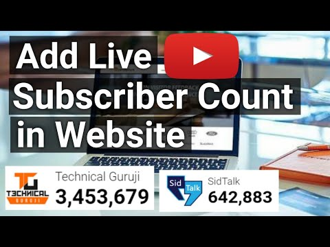 How To Add Live Youtube Subscriber Count in Website [Hindi]