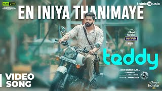 Teddy 🧸   En Iniya Thanimaye Video Song   Arya, Sayyeshaa   D. Imman   Shakti Soundar Rajan