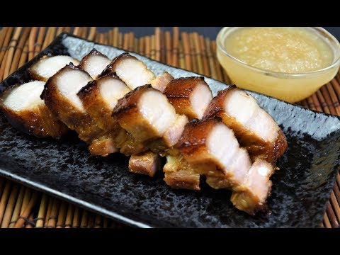 Korean Roasted Pork with Pear Sauce