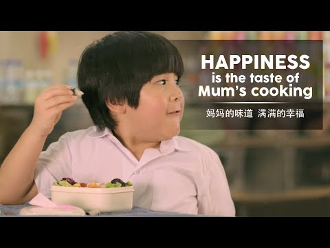 Happiness Is The Taste Of Mum's Cooking