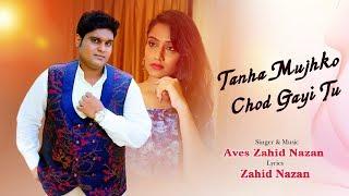 Tanha Mujhko Chod Gayi Tu… Full Video Song   Latest Hindi Song   New Hindi Song 2019