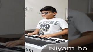 Niyam ho