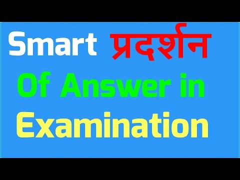 Smart Presentation of answer for S. S .C board Students . Exam Tips: