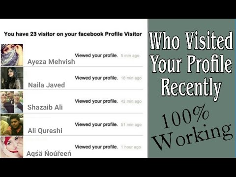 How to check who visited my facebook profile 2017 Magic Trick |  See who views your facebook profile
