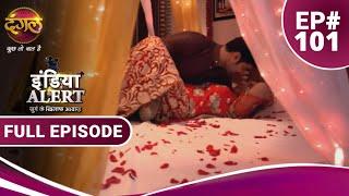 India Alert || Episode 101 || Nanad Bhojai ( ननद भोजाई ) || Dangal TV