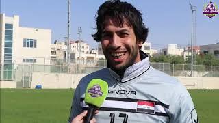 جلال حسن يتحدث عن استعدادات منتخبنا وعلي عدنان عن غيابه امام البحرين بسبب البطاقات