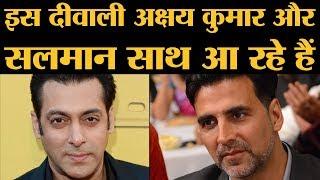 Inshahallah बंद क्या हुई, Salman Khan ने Akshay Kumar की नाक में ही दम कर दिया है   Dabangg 3