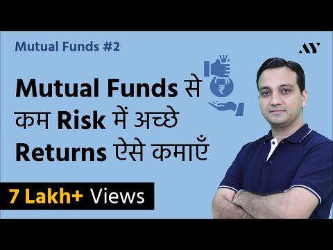 Mutual Funds - Hindi (2018)