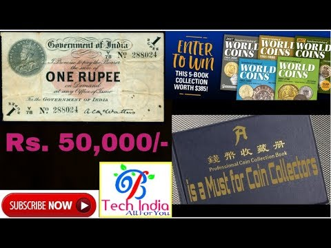 How Much value may be of One rupee Note with written proof rare note high value among coin collector