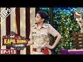 Sarla The Policewoman The Kapil Sharma Show 11th Jun 2017