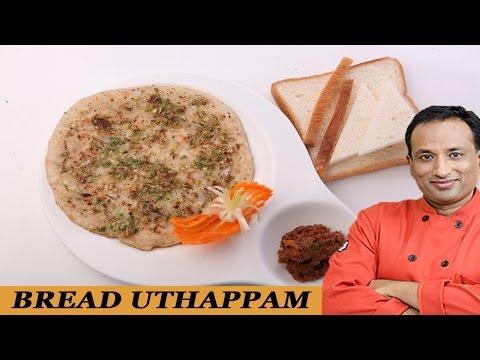 BREAD UTHAPPAM