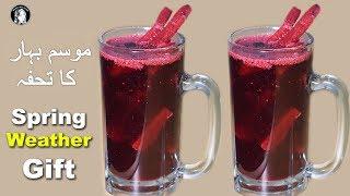 Kali Gajar Ki Kanji - Black Carrot Drink Recipe - Kitchen With Amna