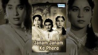 Janam Janam Ke Phere - Hindi Full Movie - Nirupa Roy, Manhar Desai - Best Movie