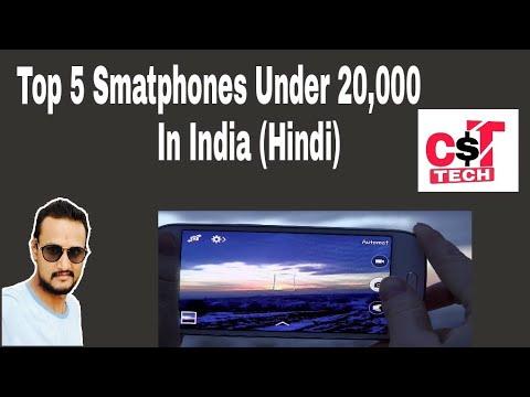 Top 5 smartphone under 20000 in India 2018
