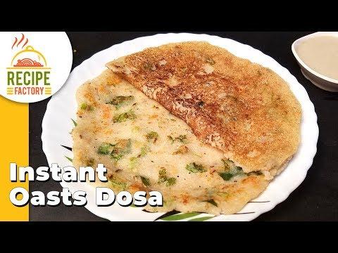 Instant Oats Dosa Recipe | How to make quick, easy crispy Oats Rawa Dosa | Recipe Factory