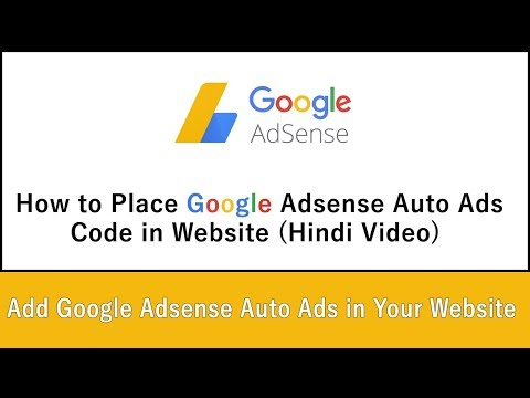 How to Add Google AdSense Auto ads Code on your Website/ blog in Hindi ft. Machine learning and AI