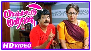 Palakkattu Madhavan Tamil Movie | Scenes | Vivek mistakes Fevicol as salt | Sheela | Sonia Agarwal