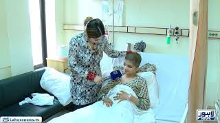 Bhoojo to Jeeto Episode 133 (Shaukat Khanam Memorial Hospital-Children Ward) - Part 01
