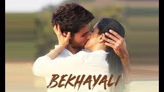 Bekhayali Full Song Lyrical Story | Kabir Singh | Shahid Kapoor, Kiara Advani | Yuvika Mathur