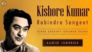 Best of Kishore Kumar   Rabindra Sangeet   Kishore Kumar Bengali Songs
