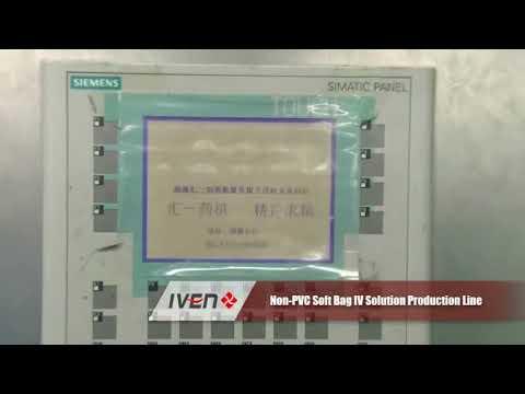 Non-PVC Soft Bag IV Solution Production Line
