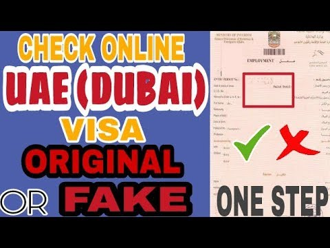 How to Check DUBAI | UAE VISA ORIGINAL or DUPLICATE || Dubai Visa Status Online 2017