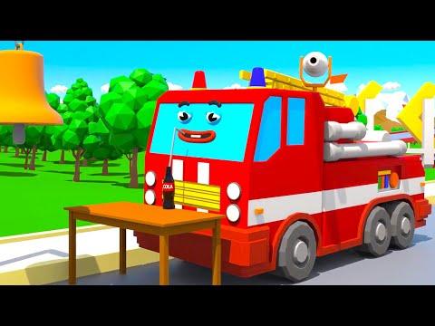 трактор играет с хлопушкой городок машинок мультфильмы