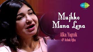 Alka Yagnik   Mujhko Mana Lena   Ashok Ojha   Sugat Dhanvijay   Studio Version